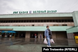 Женщина с продуктами выходит из Зеленого базара. Алматы 18 марта 2020 года.