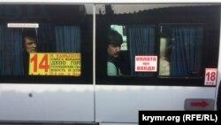 Теперь в севастопольском общественном транспорте оплата только при входе