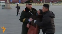 Акция протеста на Тяньаньмэнь