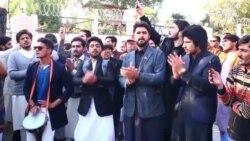 پاکستان کې زده کونکيو د خپلو حقونو لپاره لاريونونه کړي