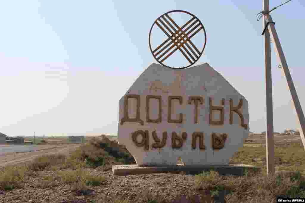 Село Достык расположено приблизительно в 50 километрах от города Сарыагаш. Достык относится к Ушкынскому сельскому округу. Достык отделен от села Науаи при определении границы с Узбекистаном в 2005 году. В Достыке живет всего 46 человек.
