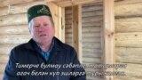 """""""Кадаксыз мәчет халык акчасына төзелә"""""""