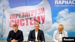 Лидеры ПАРНАС Михаил Касьянов, Вячеслав Мальцев и Андрей Зубов на пресс-конференции