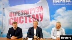 Три кандидата от партии ПАРНАС Вячеслав Мальцев, Михаил Касьянов и Андрей Зубов