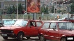 عکسی از تظاهرات معلمان در تهران. (عکس تزئینی: کسوف)