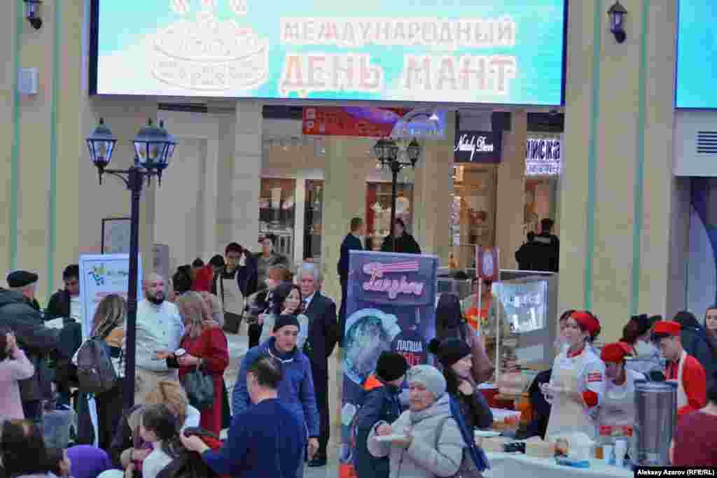 День мант проходил в недавно открывшемся торгово-развлекательном центре.