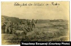 Нямецкая траншэя, зраўнаваная падчас сакавіцкага наступу расейцаў