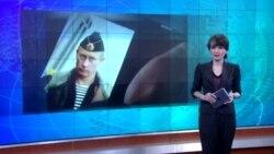 Настоящее время. Итоги с Юлией Савченко. 30 января 2016 года
