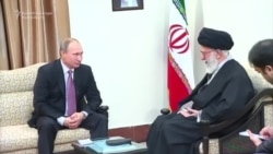 Putin In Tehran To Discuss Syria Conflict