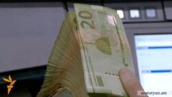 Անկայունությունը Ադրբեջանի ֆինանսական շուկայում պահպանվում է