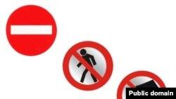 Жители Нидерландов - против экспансии запретов