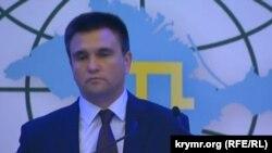 Украина тышкы эшләр министры Павел Климкин