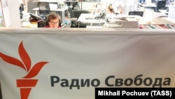 La Biroul din Moscova al postului Radio Libertatea