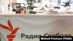 Redakcija RSE u Moskvi, 17. novembar 2017.