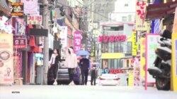 Тело погибшего в Южной Корее казахстанца не могут доставить на родину
