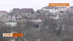 Як Путін забирає землю в українців у Криму?