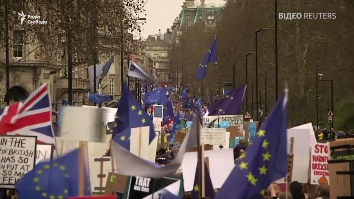 Brexit: В Лондоне требовали нового референдума – видео
