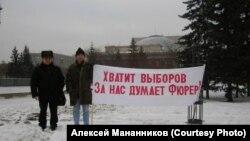 Алексей Мананников, накануне выборов в Госдуму. 2007 г.