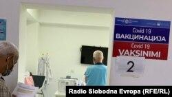 Вакцинација против ковид-19.