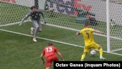 илустрација, натпреварот меѓу Македонија и Украина на европското првенство 2021