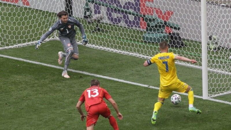 """УЕФА го укина правилото """"гол во гости"""""""