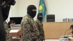 """В Казахстане судят 14 бывших боевиков """"Исламского государства"""""""