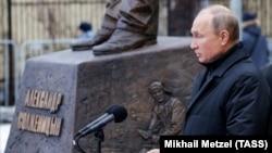 Vladimir Putin vorbind la dezvelirea statuii lui Aleksandr Soljenițîn, Moscova, 11 decembrie 2018