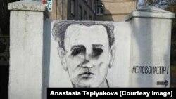 Портрет Олеся Гончара у Дніпрі