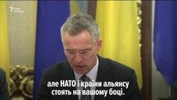 Країни НАТО ніколи не визнають анексії Криму Росією – Столтенберґ (відео)