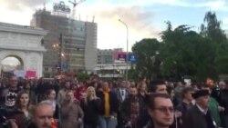 Демонстрантите стигнаа пред Собрание