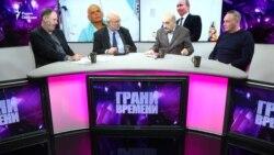 Убийство Литвиненко: 10 лет спустя
