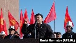 """Фото из архива """"Азаттыка"""". Митинг оппозиционных партий в Оше, 1 марта 2012"""