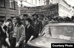 Демонстрация по поводу запрета рок-фестиваля