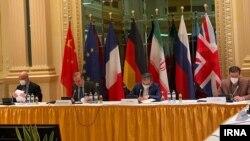 مجلس کمیسیون مشترکموافقتنامه اتومی با ایران