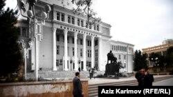 Musiqi Akademiyası