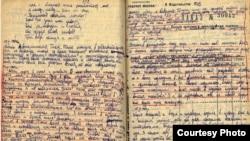 Страницы дневника Нины Луговской, рассказывающего о Большом терроре