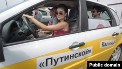 "Саша Грей ""Лада Калина"" машинасында Хабаровски шәһәрендә"