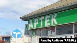 Aptek