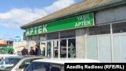 Аптека в Лянкяране