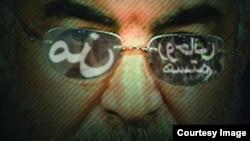 پوستری از فیلم «من روحانی هستم»