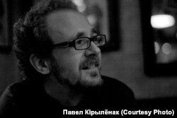 Павал Кірылёнак