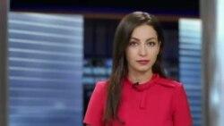 «Ազատություն» TV-ի լրատվական կենտրոն, 25-ը օգոստոսի, 2016թ.