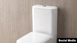 19 noiembrie, Ziua Mondială a toaletelor