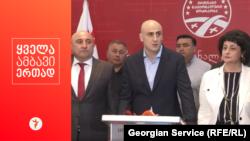 Nika Melia BMH-ın parlamentə gedəcəyini açıqlayır