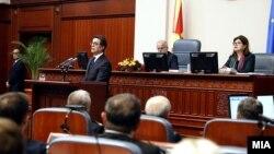 Годишно обраќање на претседателот Стево Пендаровски пред Собранието