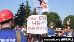 У Мінську й інших містах Білорусі від вечора 9 серпня тривають акції протесту