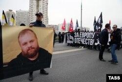 """Портрет Дмитрия Демушкина на """"Русском марше"""" в 2015 году"""