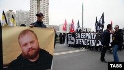 """Шествие националистов """"Русский марш"""""""