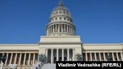 Архивска фотографија - зграда на парламентот во Куба.