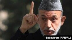 Афғонистон Президенти Ҳамид Карзай